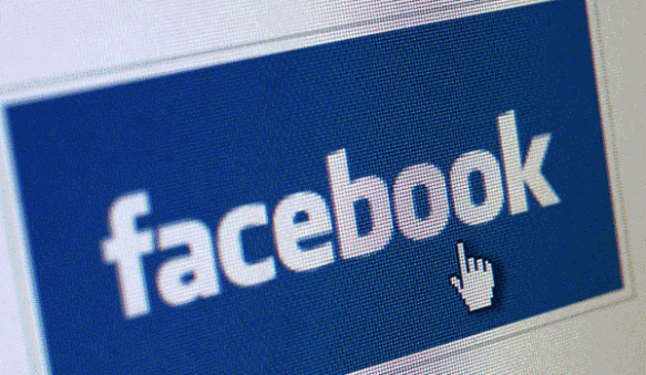 Facebook outil de communication interne